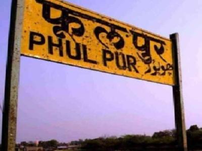 फूलपुर bypoll: भाजपा ने घोषित नहीं किया प्रत्याशी, चार 'बागी' खरीद लाए पर्चा