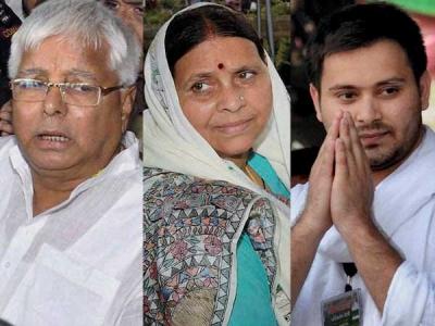 जहानाबाद में जली लालटेन, 35 हजार वोटों से जीती RJD