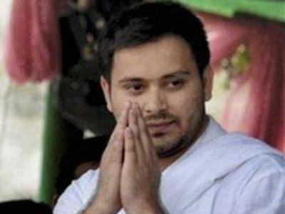 बिहार: अररिया-जहानाबाद में RJD की जीत, भभुआ में खिला कमल