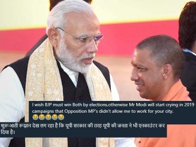 UP उपचुनाव में पिछड़ी भाजपा, ट्विटर पर उड़ा 'कमल' का मजाक