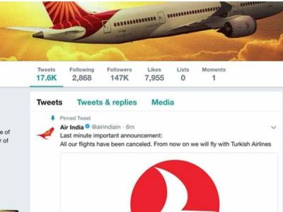 एयर इंडिया का ट्विटर हैंडल हैक, हैकर ने लिखा सभी उड़ान रद्द