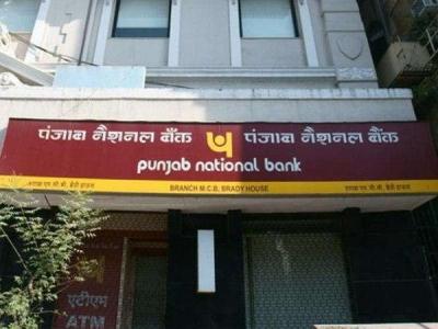 डिजिटल लेनदेने के मामले में पंजाब नेशनल बैंक टॉप पर: रिपोर्ट