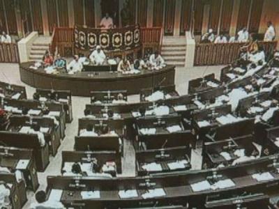 तेलंगाना विधानसभा की दो सीटें हुई खाली
