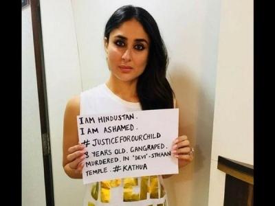 कठुआ रेप केस: करीना ट्रोल, स्वरा ने दिया जवाब