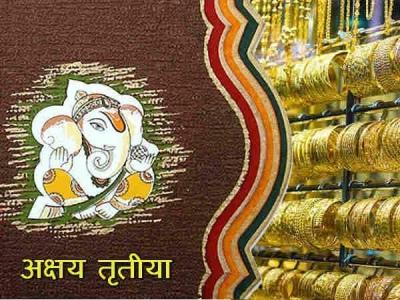 Akshaya Tritiya 2018: जानिए पूजा-खरीदारी का शुभ मुहूर्त