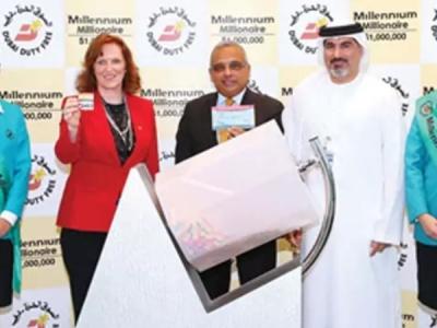 केरल के बिजनेसमैन ने दुबई में लॉटरी में जीते 6 करोड़ रुपये