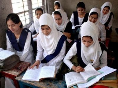 JKBOSE: जम्मू क्षेत्र के 12वीं कक्षा के भाग 2 परिणाम जारी