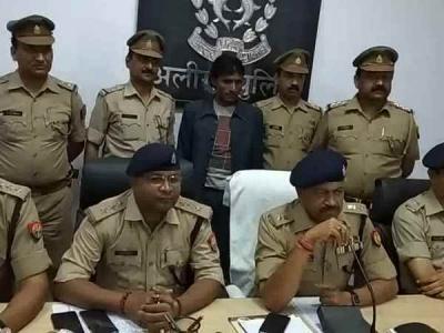 अलीगढ़: सीरियल किलर ने तीन बच्चों की रेप के बाद की हत्या