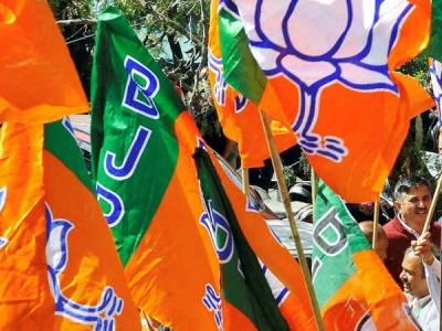 MLC चुनावों के लिए BJP ने जारी की उम्मीदवारों की लिस्ट