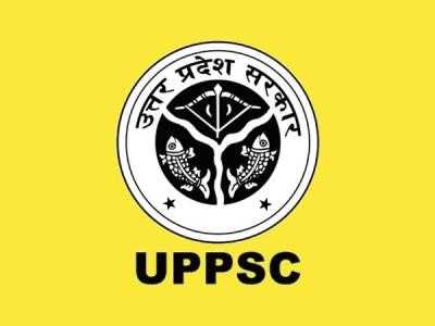 UPPSC : REGIONAL INSPECTOR भर्ती - 2014 का एडमिट कार्ड जारी