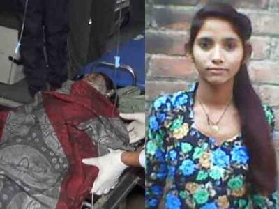 यूपी में दो दलित बेटियों पर चाकू और आग से निर्मम हमला