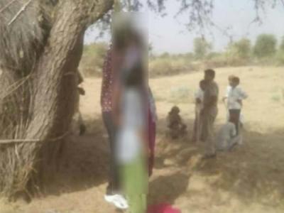 पेड़ पर लटका मिला दो लड़कियों और एक लड़के का शव