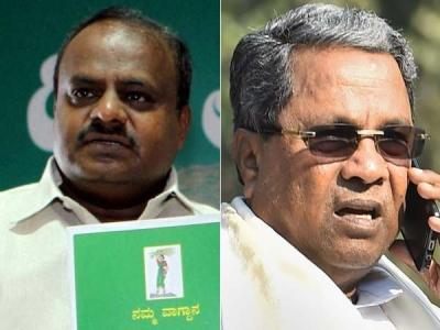 कर्नाटक: सिद्धारमैया ने घोषित की 20 करोड़ की संपत्ति