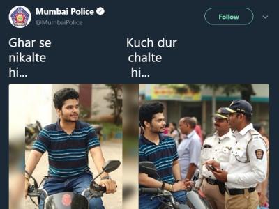 VIRAL: मुंबई पुलिस 'घर से निकलते ही' करवा रही हैं ये काम