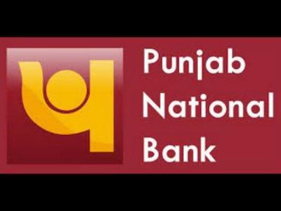 PNB में नई नियुक्तियों के लिए वित्त मंत्रालय का बड़ा फैसला
