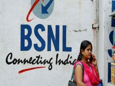 Jio इफेक्ट: BSNL का धमाकेदार प्लान, पहले से 5 गुना अधिक डेट