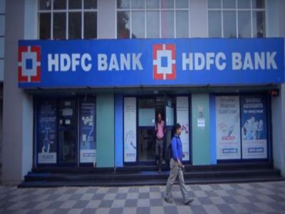 रात 12:30 बजे से HDFC के ATM से नहीं होगा कोई ट्रांजेक्शन