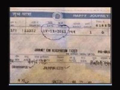 रेलवे ने काटा 1 हजार साल आगे का टिकट,यात्री ने ऐसे लिया बदला