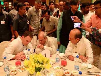 विपक्ष के वो नेता, जो राहुल की इफ्तार पार्टी में नहीं पहुंचे