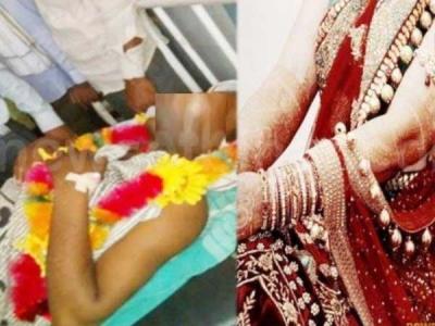 शादी के पहले उठी अर्थी, ससुराल से पहले देखनी पड़ी पति की लाश