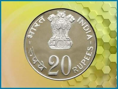 20 रुपए का सिक्का: पढ़िए इसकी खासियत, जानिए इसको लाने की वजह