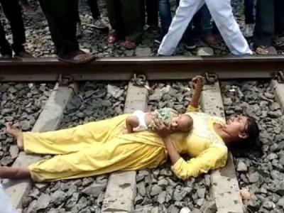 पटरी पर बच्चे के साथ लेटी महिला पर से धड़धड़ाती गुजरी ट्रेन