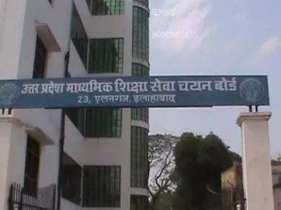 उत्तर प्रदेश: पिछली सरकार में बिना पदों के ही हो गई थी भर्ती