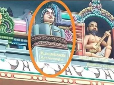 रामेश्वरम मंदिर में लगाई गई अब्दुल कलाम की प्रतिमा