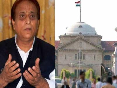 HC ने जौहर यूनिवर्सिटी जमीन मामले आजम खान को भेजा नोटिस
