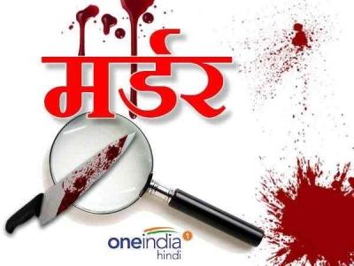 रायबरेली: BJP उपाध्यक्ष की कुल्हाड़ी से काटकर निर्मम हत्या