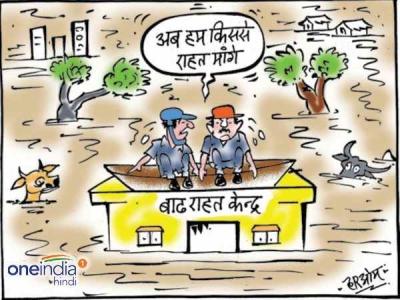बाढ़ से इस कदर बिगड़े हालात, राहत टीम भी छत पर चढ़ी!