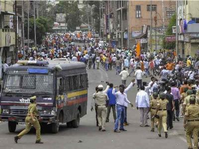 महाराष्ट्र: मराठा संगठनों ने किया बंद का ऐलान