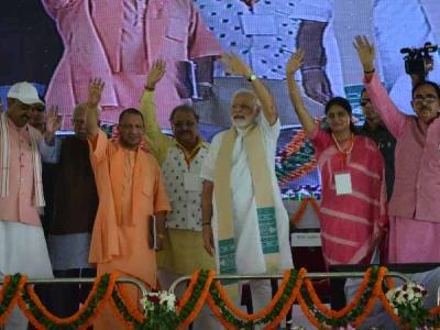 PM मोदी की रैली में चेक किया गया बनियान का रंग