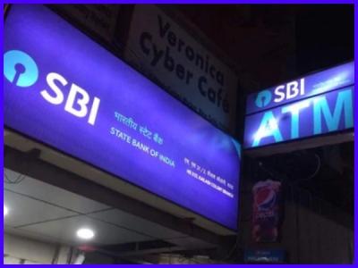 SBI खाताधारक पढ़ें ये खबर,वरना ट्रांजेक्शन हो जाएगा कैंसिल