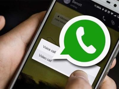 WhatsApp पर अब 5 से ज्यादा बार फॉरवर्ड नहीं कर सकेंगे मैसेज