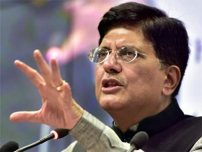 HSBC में भारतीयों के खातों की 10 दिन में जानकारी देगा स्विस