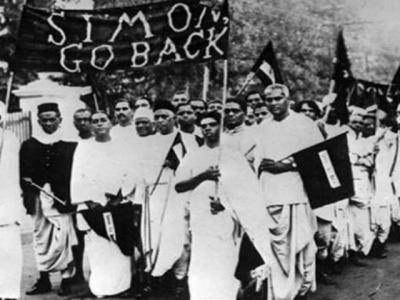 भारत छोड़ो आंदोलन- जानिए पूरी कहानी
