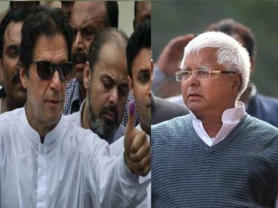 लालू यादव हैं इमरान खान के राजनीतिक सलाहकार?