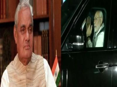 Live:अटल बिहारी वाजपेयी की हालात बेहद नाजुक,एम्स पहुंचे PM
