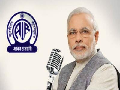 आज 47वीं बार 'मन की बात' के जरिए देश को संबोधित करेंगे PM