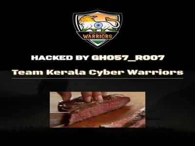 हिंदू महासभा की वेबसाइट हैक, लगाया गया बीफ रेसिपी वीडियो