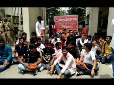 कानपुर यूनिवर्सिटी के गेट पर एबीवीपी के छात्रों का प्रदर्शन