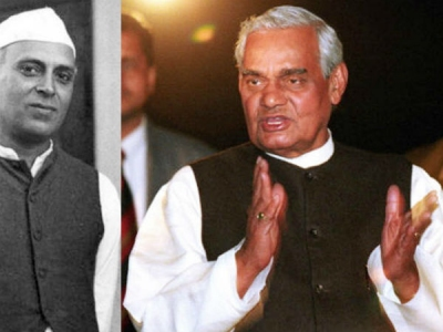 नेहरू के निधन अटल ने कुछ इस तरह से दी थी उन्हें श्रद्धांजलि
