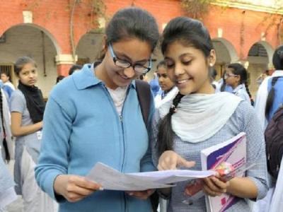 Bihar Board: 12वीं की कंपार्टमेंट परीक्षा का रिजल्ट जारी