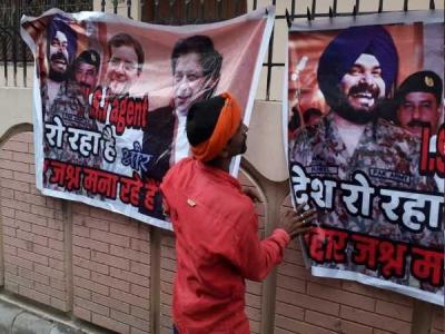 नवजोत सिंह सिद्धू पाकिस्तानी आर्मी चीफ, राहुल ISI के एजेंट!