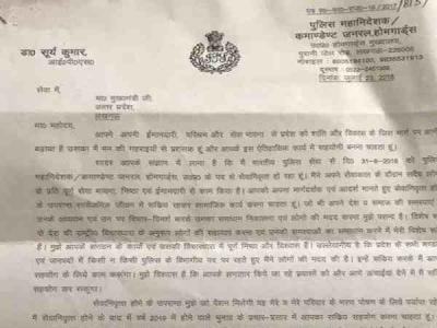 उत्तर प्रदेश पुलिस के डीजी को राजनीतिक काम के लिए चाहिए पद