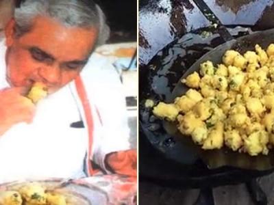 इस शहर के 'मंगौड़े' खाने के शौकीन थे अटल बिहारी वाजपेयी