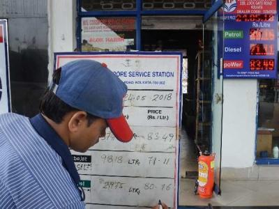 फिर बढ़े पेट्रोल और डीजल के दाम, आम आदमी का 'निकला तेल'