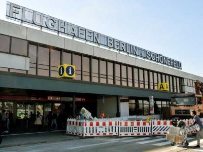 संदिग्ध सामान देख बंद किया एयरपोर्ट, जांच में मिला सेक्स टॉय