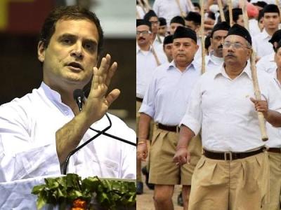 राहुल गांधी को अपने कार्यक्रम में आमंत्रित करेगा आरएसएस